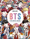 BTS Coloring Book for Stress Relief, Happiness