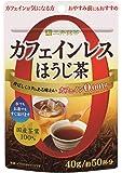 三井銘茶 カフェインレス緑茶 ほうじ茶 40g ×3個 粉末