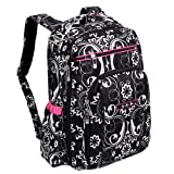 Ju-Ju-Be Be Right Back Backpack Diaper Bag, Shadow Waltz