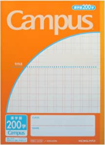 Semi B5 40 Sheets-80 Pages-2 pack Kokuyo Black Campus Notebook 5mm Grid Ruled