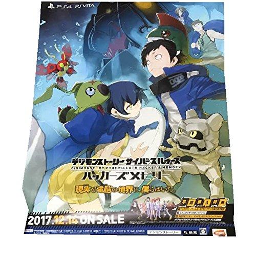 デジモン デジモンストーリーサイバースルゥース ハッカーズメモリー 発売記念 ポスターの商品画像