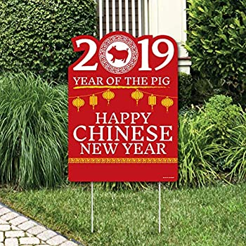 Amazon.com : Chinese New Year - Yard Sign & Outdoor Lawn ...