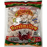 Fat Free Marshmallow Large Vanilla Assorted 150g(5.29oz) HALAL Altayib