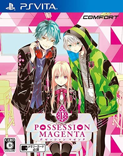 POSSESSION MAGENTA - PS Vita