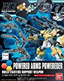 Bandai Hobby HGBC Powered Arms Powereder Gundam Build Fighters Try Action Figure (1/144 Scale)