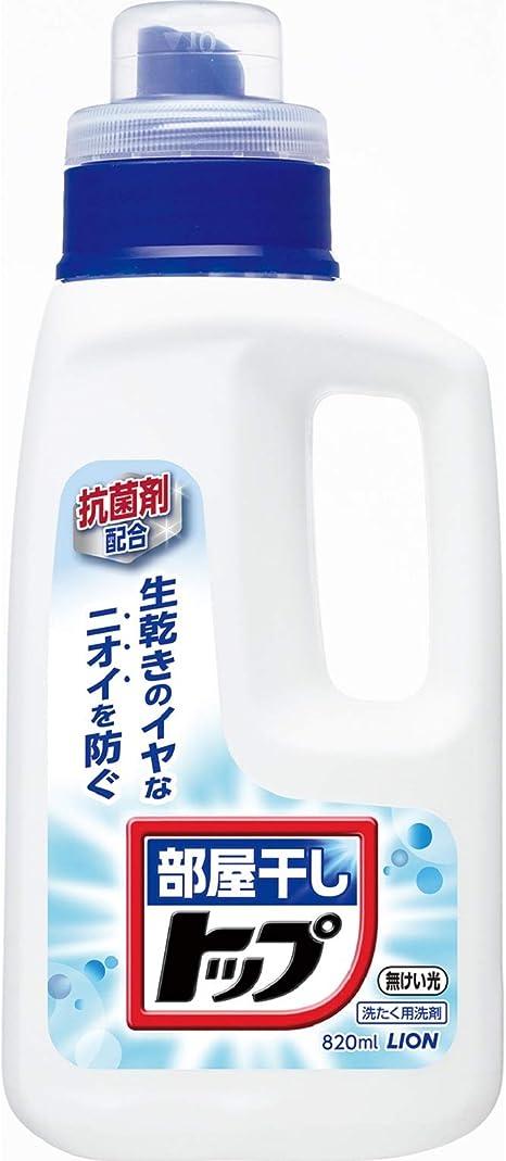 洗濯 洗剤