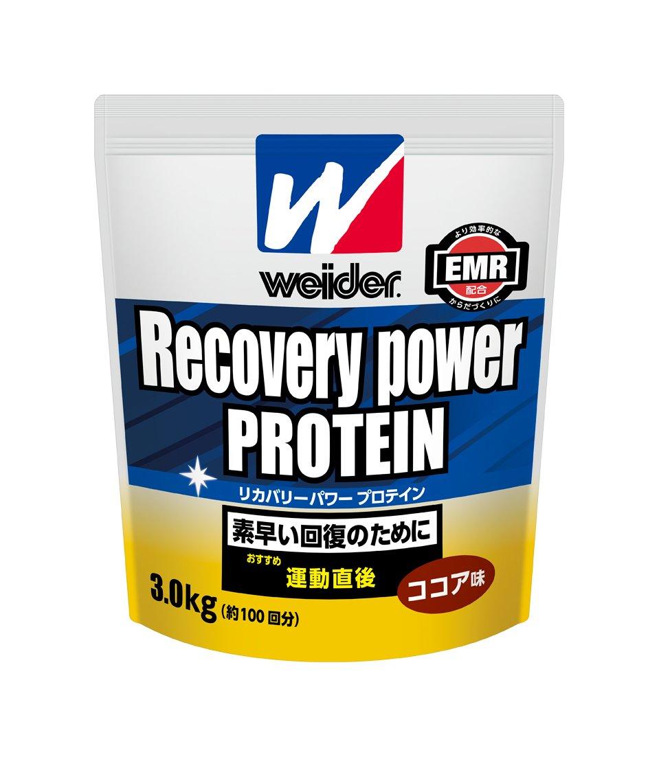 ウイダー リカバリーパワープロテイン3.0kg ココア味 B07949HDGB