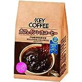 キーコーヒー カフェインレスコーヒー 150g