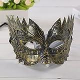 Tuscom Masquerade Half Face Hero Man Mask,for Nightclub Bar Halloween Masquerade(2 Style) (Gold)