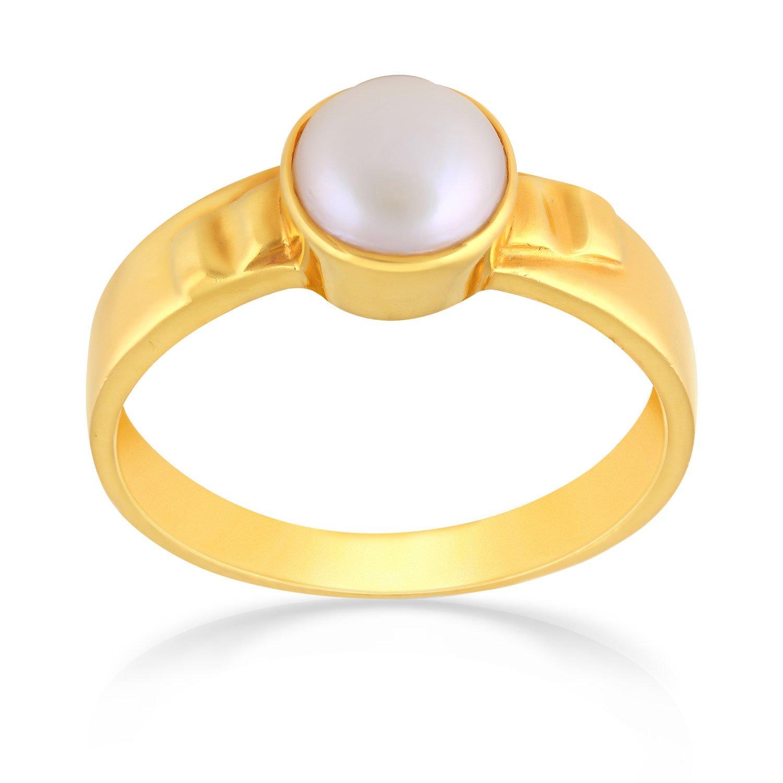 Elegant Malabar Gold Wedding Ring Designs | Wedding
