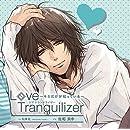 Love Tranquilizer ~キミだけが知っている~ Ex 松澤 佐(CV.佐和真中)出演声優情報