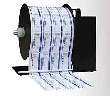 BSC - Rebobinador de etiquetas autoadhesivas A5 de 90 mm ...