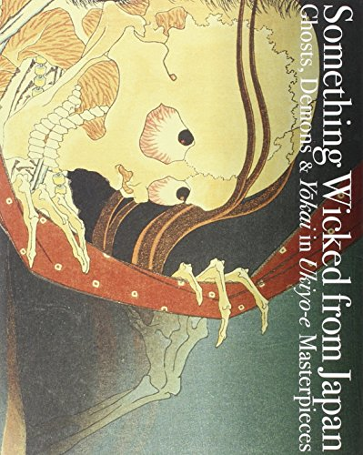Something Wicked from Japan: Ghosts, Demons & Yokai in Ukiyo-e Masterpieces (Japanese Edition) (Japanese Art Tattoo)