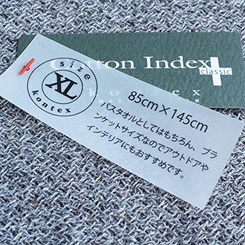 Kontex Towel, Imabari Japan Lana Grey (Extra Large)