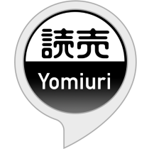 Yomiuri Digital News