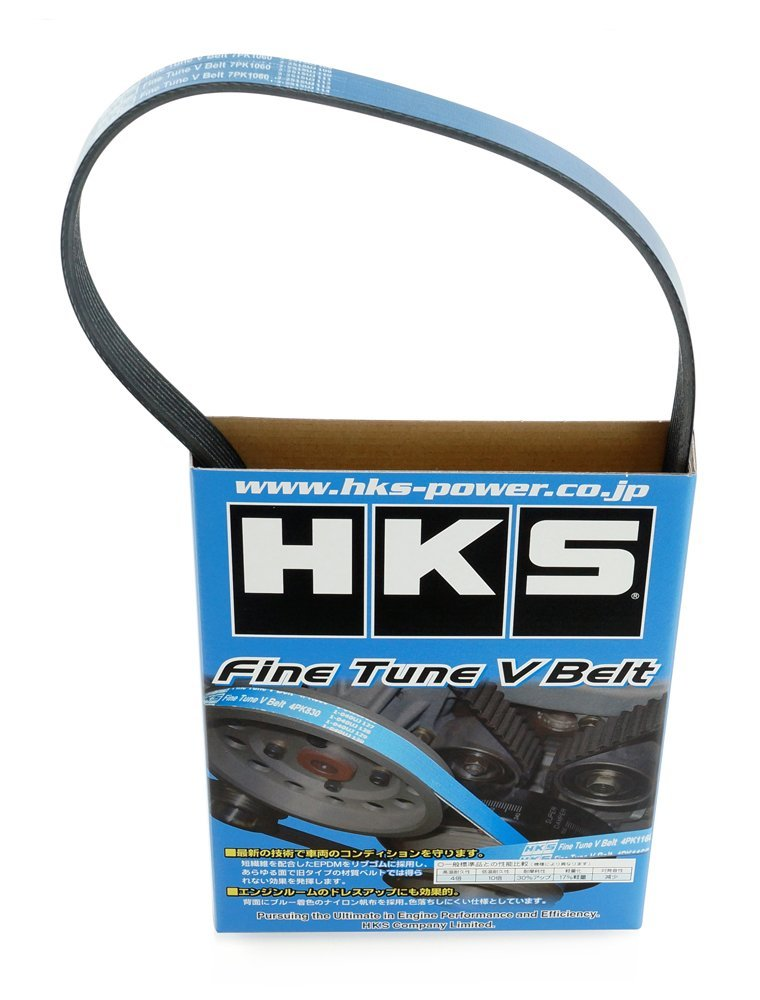 HKS (24996-AK023) Fine Tune V-Belt by HKS