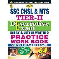 SSC CHSL & MTS Tier-II Descriptive Exam Essay & Letter Writing Paper Work Book – 2110