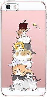 qissy carcasa iphone 5s
