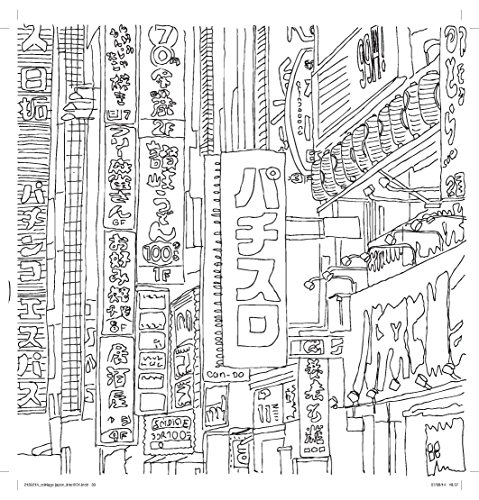 secret tokyo color your way to calm - Japanese Coloring Book