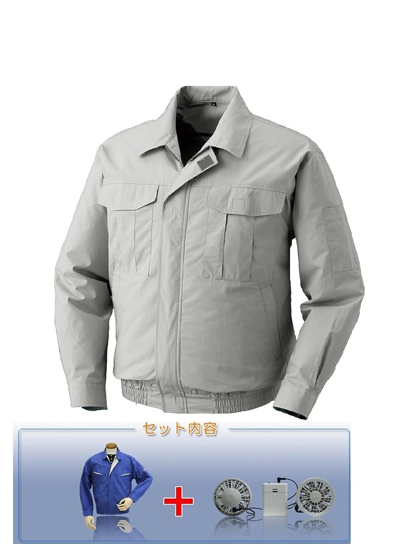 株式会社空調服製 綿薄手ワーク空調服 電池セット (KU90550ウェア、ワンタッチファングレー2個、ケーブル、電池ボックスのセット) B0799HQFSW シルバー 2L