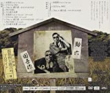 Nomin Ikki - Denen Ka End Of The War (CD+DVD) [Japan CD] MESC-191