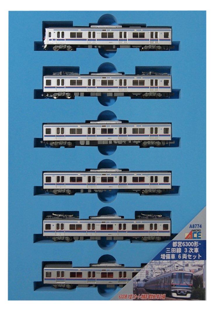 マイクロエース Nゲージ 都営6300形三田線 3次車増備車 6両セット A8774 鉄道模型 電車 B00BG1NRY8