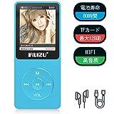 RUIZU MP3プレーヤー 8GB-16GB内蔵 128GB 拡張可能 音楽プレーヤー 大容量 80時間 軽量 HIFI 高音質 ミュージックプレーヤー FM ラジオ ボイスレコーダー X02 (8GB ブルー)