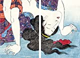 Shunga: Aesthetics of Japanese Erotic Art by