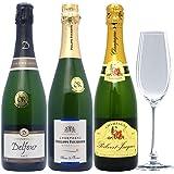 お試しセット!高コスパ・高品質シャンパン3本セット+クリスタルグラス1客((W0C301SE))(750mlx3本ワイン+グラス1客)