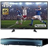 【 4K 放送 対応セット】パナソニック 49V型 液晶 テレビ VIERA 裏番組録画 HDR 対応 TH-49EX600 + ブルーレイレコーダー おうちクラウドDIGA DMR-SUZ2060