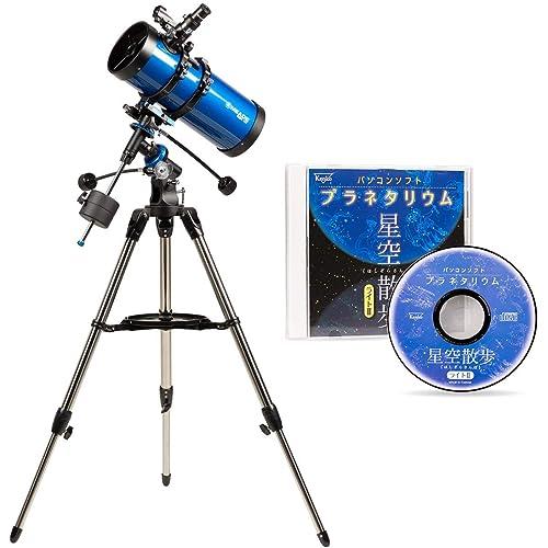 ケンコー・トキナー MEADE 天体望遠鏡 EQM-127 プラネタリウムソフトセット