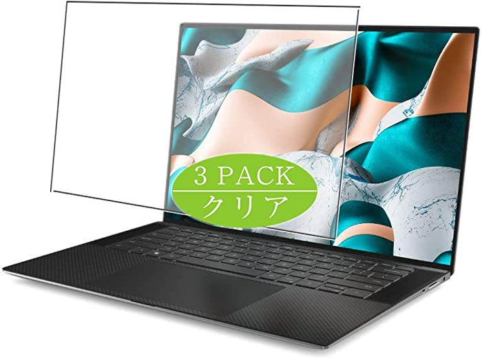 """[3 Pack] Synvy Screen Protector Compatible with DELL XPS 15 9500 15.6"""" TPU Flexible HD Film Protective Protectors [Not Tempered Glass]"""
