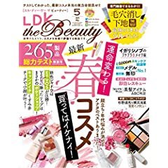 LDK the Beauty 最新号 サムネイル