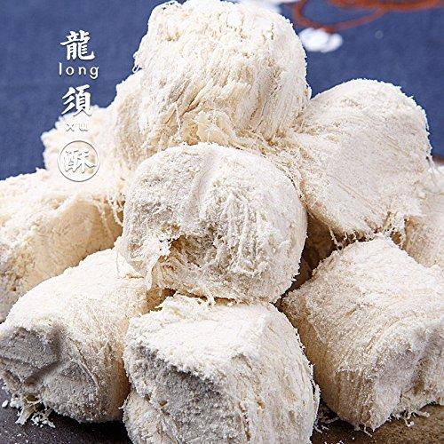 Dragon Candy - China Characteristic Snacks Dragon Beard Candy Long Xu Tang 200g (7oz)