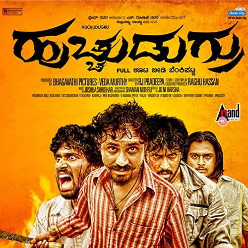 Ellige payana song free download