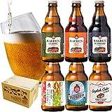 岩手 地ビール クラフトビール BAEREN (ベアレン醸造所) 定番ビール・季節限定ビール 飲み比べセット 330ml瓶ビール×6本セット 常温保存可 [ba0684]