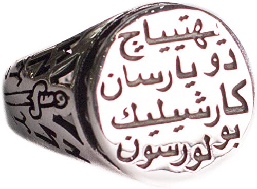 Free Express Shipping Islamic Ring Falcon Jewelry Mens 925 Sterling Silver Ring