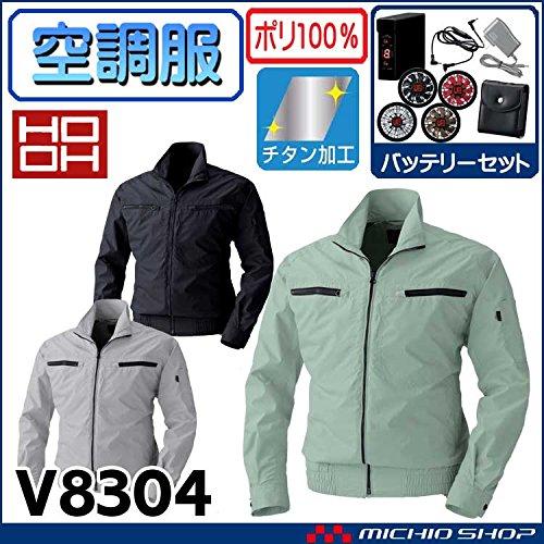 村上被服 空調服 鳳凰 快適ウェア 長袖立ち襟ブルゾンフードジャケットファンバッテリーセットV8304 ファンのカラー:ホワイト B07BK1R888 8L|5モスグリーン 5モスグリーン 8L