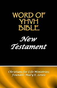Word of YHVH Bible New Testament
