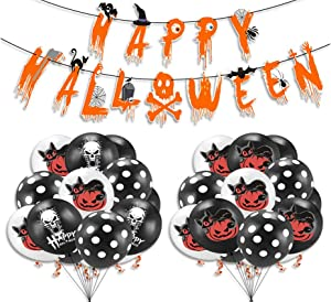 Halloween Home Decor Party Decoration Set Happy Halloween Banner Skull Pumpkin Bat Balloons and Cake Cooper for Halloween Party Polka Dot Banner Balloon Kit for Halloween Party