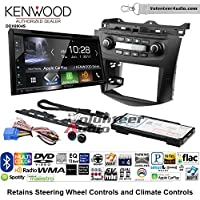 Volunteer Audio Kenwood Excelon DDX6904S Double Din Radio Install Kit with Satellite Bluetooth & HD Radio Fits 2003-2007 Honda Accord (Factory climate controls)