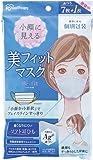 アイリスオーヤマ マスク 美フィットマスク プリーツ ふつう 7枚+1枚 個包装 H-PK-BF8M