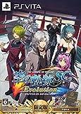 英雄伝説 空の軌跡 SC Evolution 限定版 - PS Vita