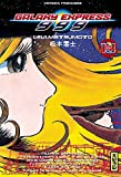 Galaxy Express 999, Tome 13