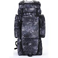 ALUA- Coco Inner Frame Outdoor Hiking Backpack, Waterproof Sand-Proof Mountain or Jungle Adventure Travel Backpack, All Kinds of Camouflage