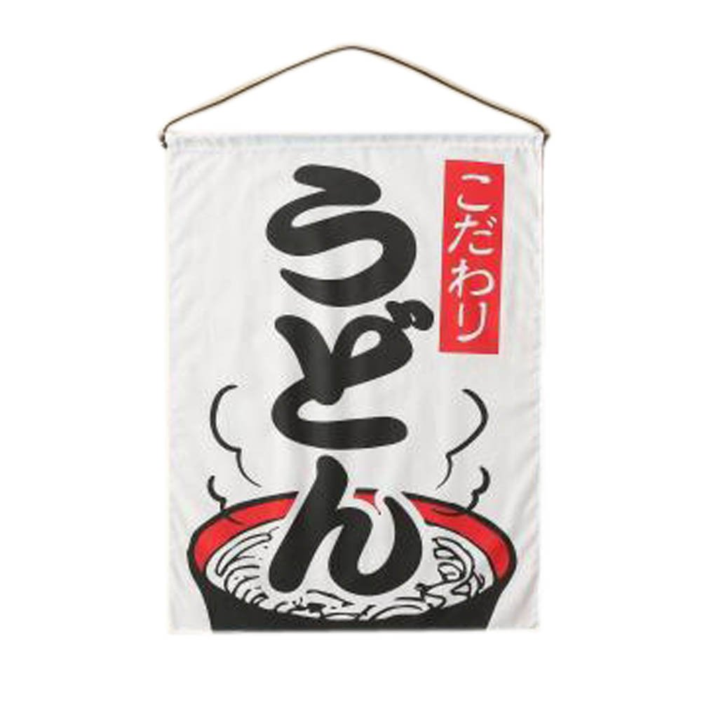 Blancho Bedding Restaurant Decoration Japanese Sushi Bar Curtain for Hotel Decorative Hanging Flag #32 by Blancho Bedding