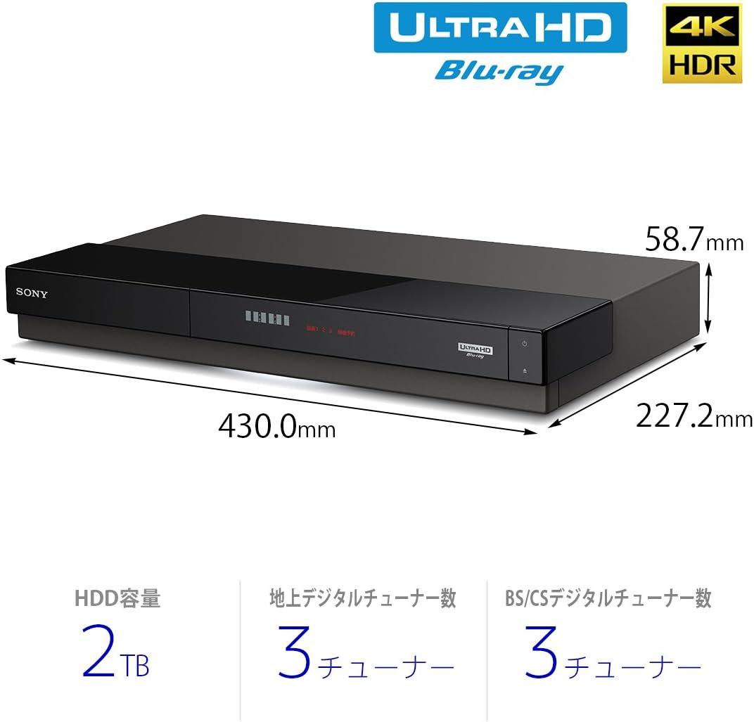 ソニー 2TB 3チューナー ブルーレイレコーダー 長時間録画/3番組録画/UHD再生対応 BDZ-FT2000