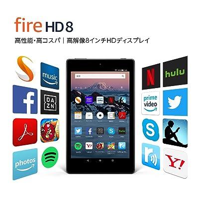 【23日まで】Amazon IPS液晶搭載8インチタブレット Fire HD 8 タブレット 16GB 送料込5,680円