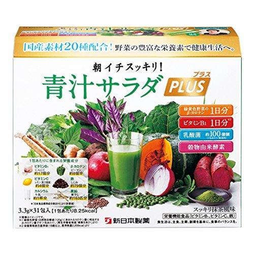 【朝イチスッキリ!】【2箱】青汁サラダプラス B076F6BX3R