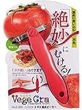 パール金属 ベジクラ トマト 薄皮 ピーラー 【日本製】 C-300